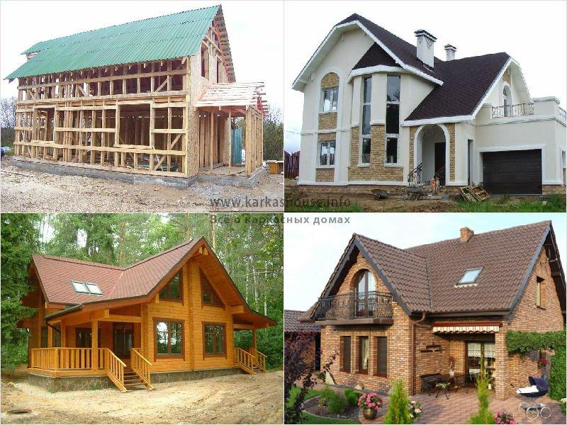строим дом вместе, виды несущих конструкций