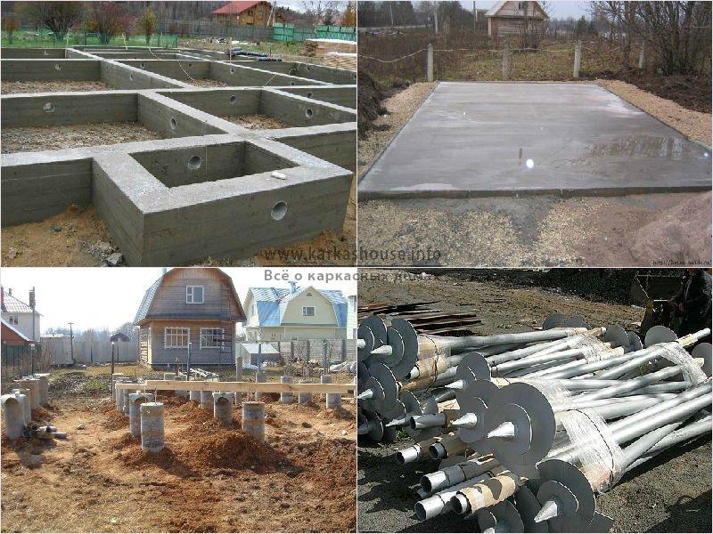строим дом вместе, виды фундаментов
