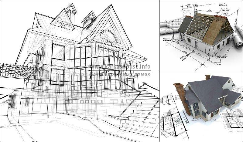 Строим дом вместе, от проекта до ключей