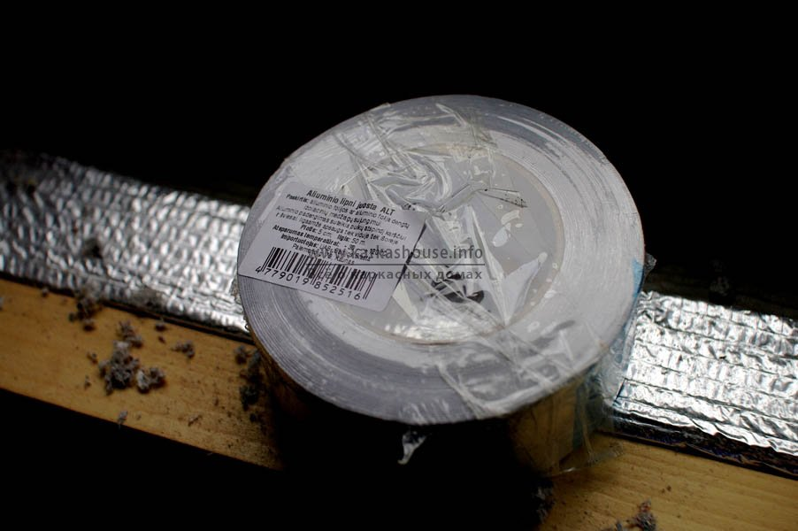 Алюминиевый скотч ALT 50 мм для пароизоляционной пленки