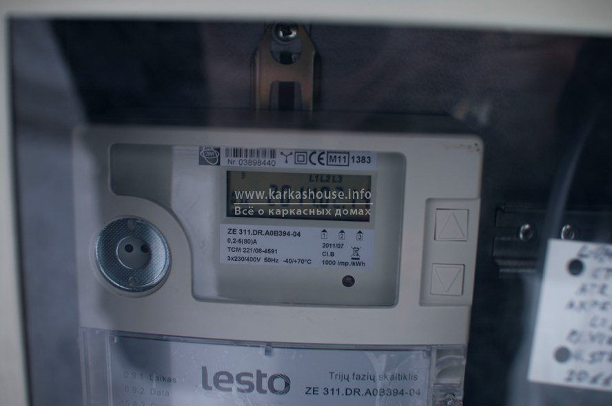 отопление дома тепловым насосом, показания счетчика