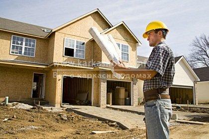 Правила строительства каркасных домов