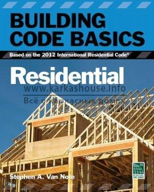 Правила строительства каркасных домов Code