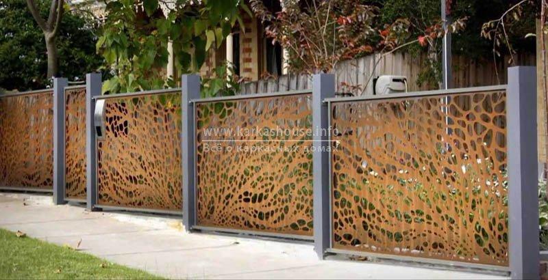 забор из перфорированного металла