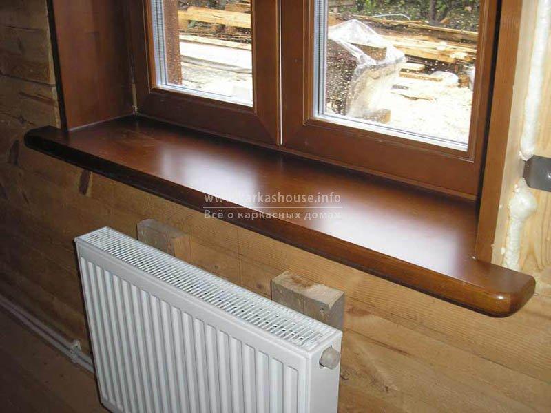 деревянный подоконник в каркасном доме